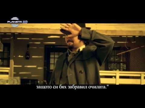 Boris & Andrea - Predai se - CINEMA VERSION
