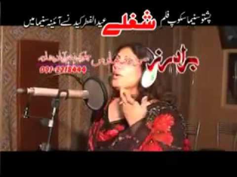 RAHIMSHAH & HUMERA ARSHAD NEW PASHTO SONG2011.