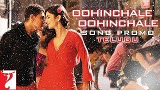 Oohinchale Oohinchale - Song Promo