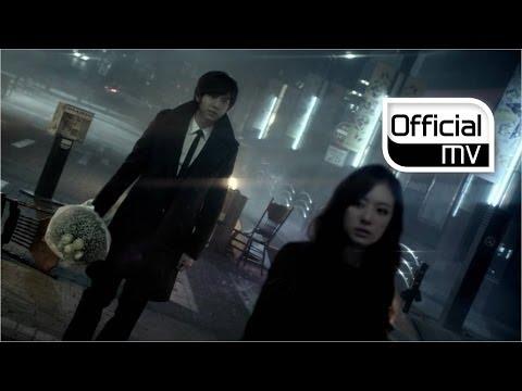 Perfume (Feat. Jeon Woo Sung of Noel)