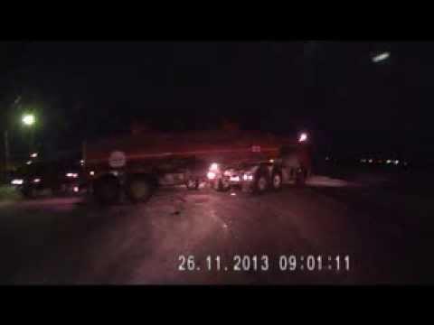 Гололед и мудак на бензовозе в Новом Уренгое.