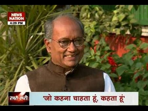 Khari Khari: Narendra Modi bites the hand which feeds him, says Digvijay Singh - Part 1