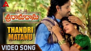 Thandrimatanu Video Song || Sri Ramadasu