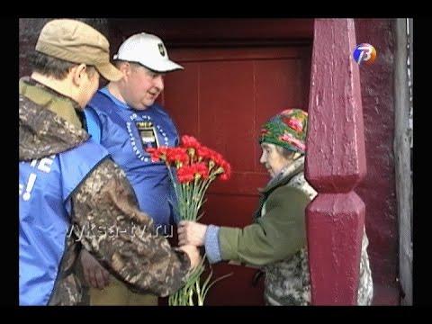 Выксунские металлурги поздравили иоказали помощь ветеранам