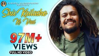 Shiv kailasho ke Vasi  Official Music Video  Hansraj Raghuwanshi  Baba Ji