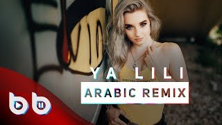 arabic remix ya lili samet koban remix mp3 song download