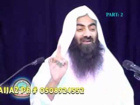 Sheikh Tauseef ur Rehman Question And Answer-II