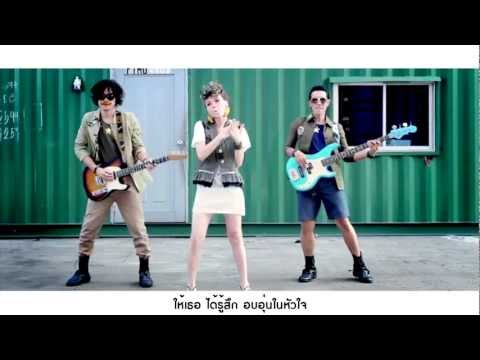 La Ong Fong ละอองฟอง - กอดเธอได้ไหม (OFFICIAL MV)