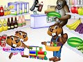 """Supermarket Test"" (Level 2 English Lesson 32) CLIP - Teach English as a Foreign Language, ESL"