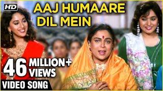 Aaj Humaare Dil Mein (HD) Hum Aapke Hain Koun  Lata Mangeshkar and Kumar Sanu\'s Best Romantic Duet