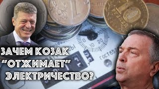 """Об отрыжке Чубайса и алчности """"бригады Медведева"""" / #ЗАУГЛОМ"""