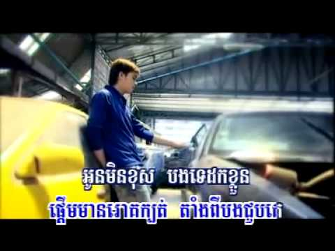 (RHM VCD VOL 123) Song Tirk Pneak Oun Vinh by Nop Bayarith