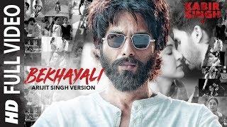 Bekhayali Full Song | Kabir Singh
