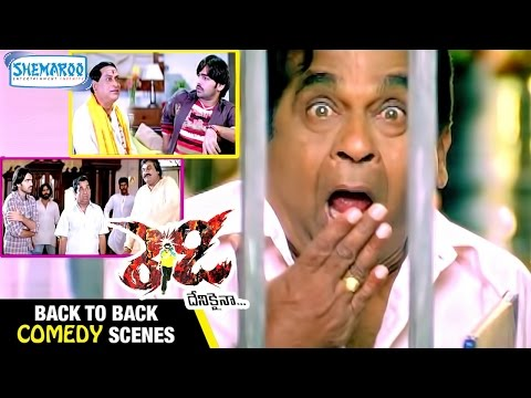 Ready Movie Back To Back Comedy Scenes