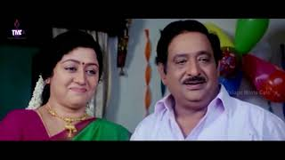 Ye Mulla Theegallo Video Song || Chinnodu
