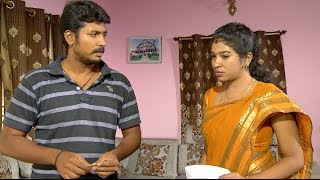 Azhagi Serial 18-04-2014 Online Azhagi Sun tv  Serial April-18