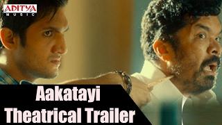 Aakatayi Theatrical Trailer