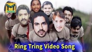 Ring Tring Video Song || Ee Rojullo