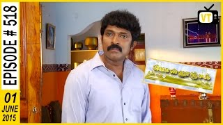 Ponnoonjal 01-06-2015 Suntv Serial | Watch Sun Tv Ponnoonjal Serial June 01, 2015