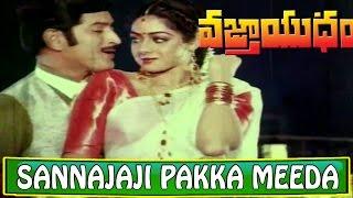 Sannajaji Pakka Meeda Video Song - Vajrayudham