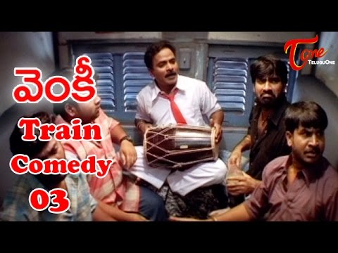 Venky Train Comedy