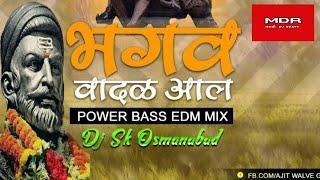 Bhagav Vadal Aal (Power Bass Edm Mix) Shivjayanti 2019 special dj song