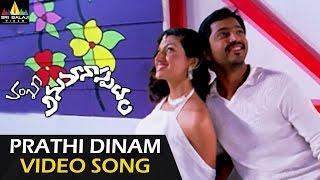 Prathi Dinam Nee Dharshanam - Anumanaspadam