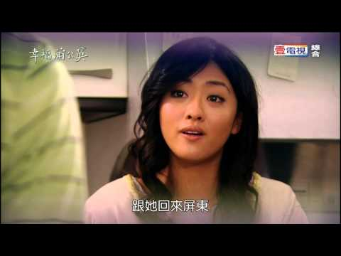 幸福蒲公英 第37集(fixed) Happy Dandelion Ep 37