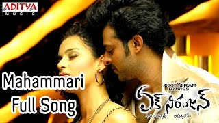 Mahammari Full Song || Ek Niranjan