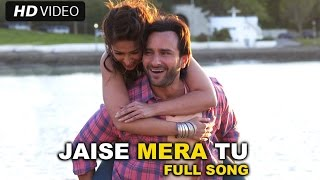 Happy Ending - Jaise Mera Tu Official Full Song Video