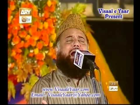 URDU NAAT(Rehmat Bars)SYED FASIHUDDIN SOHARWARDI IN DATA DARBAR.BY Visaal