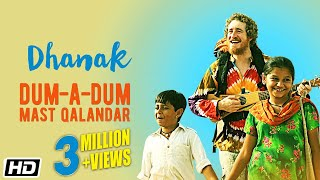 Dhanak's 1st song gives ‪the evergreen classic #‎DumADum Mast Qalandar a cool new spin