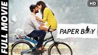 Paper Boy New Tamil Movie Full  Santosh Sobhan, Riya Suman, Tanya Hope  #Tamil Movies