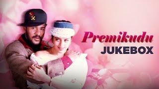 Premikudu full Songs Audio Jukebox