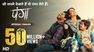 Panga | Official Trailer