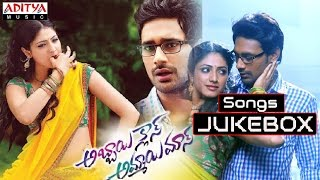 Abbai Class Ammai Mass Songs Jukebox