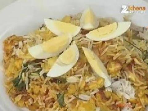 Khana Khazana - Quick Chicken Biryani