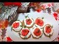 Закуска на праздничный стол за 15 минут )