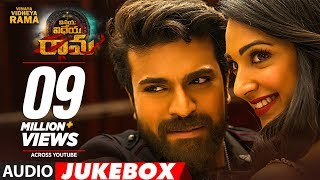 Vinaya Vidheya Rama Full Audio Jukebox