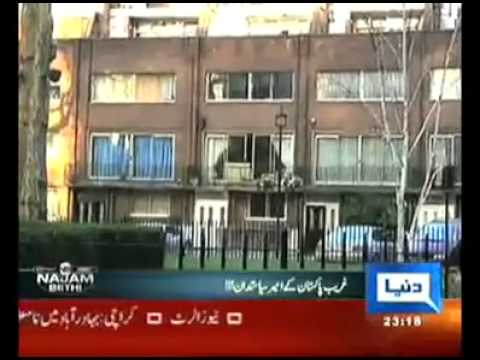 Asif Zardari,Nawaz Sharif,Rehman Malik,Altaf hussain property in London