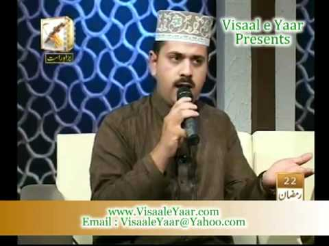 Urdu Naat( Utha Do Parda)Syed Ikram Akbar In Qtv.By  Naat E Habib