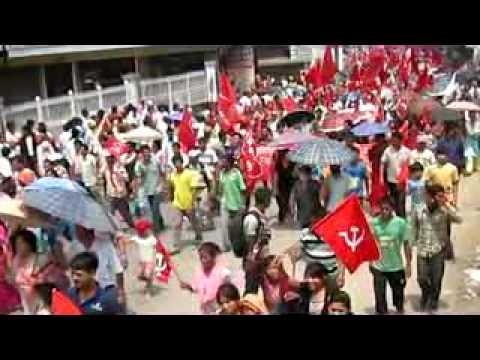 UCPN Maoist Mass Meet