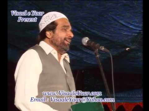 Urdu Naat(Apna Hasti Par)Yousaf memon In Sharjah.By  Naat E Habib
