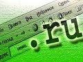 """№3 - Регистрируем домен RU дешево. Видеокурс «WordPress от """"А"""" до """"Я""""»"""