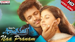 Naa Pranam Video Song - Shopping Mall