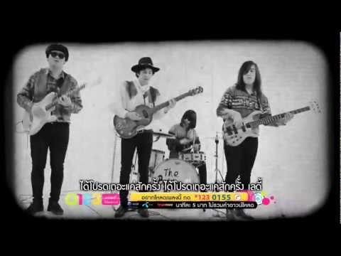 เอ่อเอ่อคือว่าฉัน..รักเธอ -The Bottom Blues [Full MV]