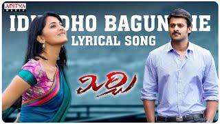 Idhedho Bagundhe Cheli Song with Lyrics - Mirchi