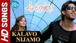 Kalavo Nijamo video song - Ooha Chitram
