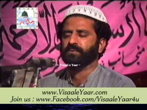 Qasida Burdah Sharif( Qari Zubaid Rasool At Sialkot)By Visaal