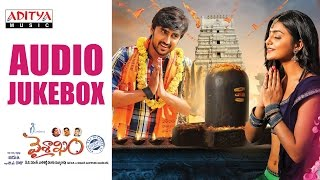 Vaisakham Telugu Movie Full Songs Jukebox